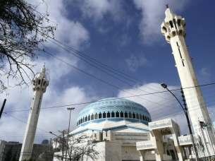 Meczet Króla Abdullaha